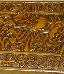 Iranian carved wooden stool